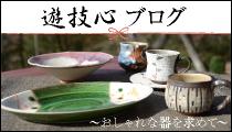 遊技心ブログ_side